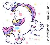 painting unicorn flat pony... | Shutterstock .eps vector #2001781058