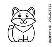 fox icon. icon design. template ... | Shutterstock .eps vector #2001828332