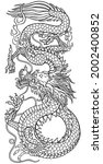 east asia dragon. traditional... | Shutterstock .eps vector #2002400852