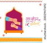 text written in hindi language '...   Shutterstock .eps vector #2002947692