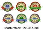 illustration of sale labels...   Shutterstock .eps vector #200316608