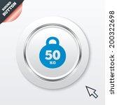 weight sign icon. 50 kilogram ...