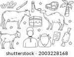 eid al adha doodles  hand drawn ...   Shutterstock .eps vector #2003228168