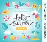 summer sale banner. hand drawn... | Shutterstock .eps vector #2003894918