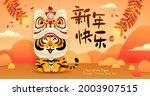cute tiger on oriental festive... | Shutterstock .eps vector #2003907515