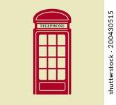 Vector Red Telephone Box Icon....