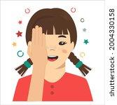 children vision checkup in... | Shutterstock .eps vector #2004330158