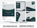 illustration vector graphic of  ...   Shutterstock .eps vector #2004419822