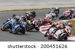 ������, ������: Moto 3 race at