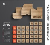 2015,3d,art,artistic,background,brown,calendar,cardboard,composition,creative,day,decorative,design,digital,element