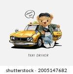 typography slogan with cartoon... | Shutterstock .eps vector #2005147682