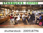 taipei  taiwan  june 23  2014 ... | Shutterstock . vector #200518796