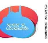 arabic islamic calligraphy of... | Shutterstock .eps vector #200525462