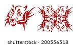 tribal tiger head and tiger... | Shutterstock .eps vector #200556518