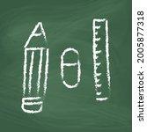 school supplies line icons... | Shutterstock .eps vector #2005877318