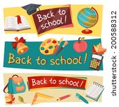 back to school horizontal... | Shutterstock .eps vector #200588312
