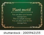 a frame set with a plant motif. ... | Shutterstock .eps vector #2005962155