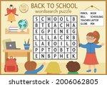 vector back to school...   Shutterstock .eps vector #2006062805