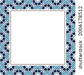 oriental ornamental mosaic.... | Shutterstock .eps vector #2006178512