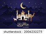 eid al adha celebration of...