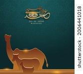 islamic festival of sacrifice... | Shutterstock .eps vector #2006441018