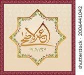 islamic festival of sacrifice... | Shutterstock .eps vector #2006441042