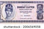 Marie Henriette Chotek (1863 - 1946), Portrait from Austro-Hungary, 20 Zlatych 2020 Banknotes.