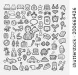 set of hotel icons sketch. good ... | Shutterstock .eps vector #200663426