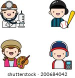 the view of icon set  | Shutterstock .eps vector #200684042