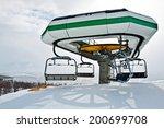 Ski Lift Station In Geilo ...