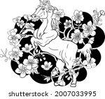 horse illustration for printing ...   Shutterstock .eps vector #2007033995