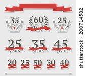 vector set of anniversary signs | Shutterstock .eps vector #200714582