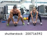 bodybuilding man and woman... | Shutterstock . vector #200716592