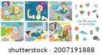 distance learning. online math...   Shutterstock .eps vector #2007191888