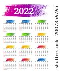 calendar for 2022 isolated on a ...   Shutterstock .eps vector #2007356765