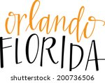 Hand-lettered vector of Orlando, Florida - stock vector