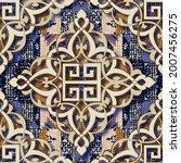 arabesque floral 3d seamless... | Shutterstock .eps vector #2007456275