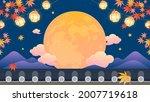 happy chuseok  korean harvest... | Shutterstock .eps vector #2007719618