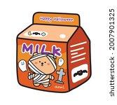 halloween concept.cute bear in... | Shutterstock .eps vector #2007901325