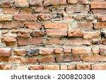 aged concrete brick wall... | Shutterstock . vector #200820308