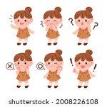 a girl expresses various...   Shutterstock .eps vector #2008226108