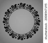 decorative frame elegant vector ...   Shutterstock .eps vector #2008547195