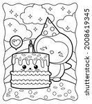Kawaii Coloring Page. Birthday...