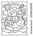Kawaii Coloring Page. 2 Cute...