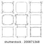 vintage frame set design. | Shutterstock . vector #200871368