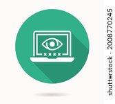 online privacy icon. simple... | Shutterstock .eps vector #2008770245