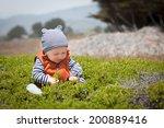 adorable baby boy sitting in... | Shutterstock . vector #200889416