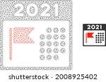 mesh 2021 holiday calendar... | Shutterstock .eps vector #2008925402