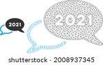 mesh 2021 webinar model icon.... | Shutterstock .eps vector #2008937345