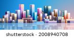 view of modern day city....   Shutterstock .eps vector #2008940708